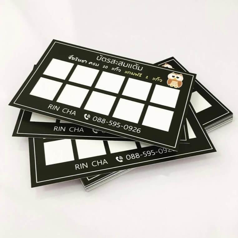 rectangle-copy-13@3x